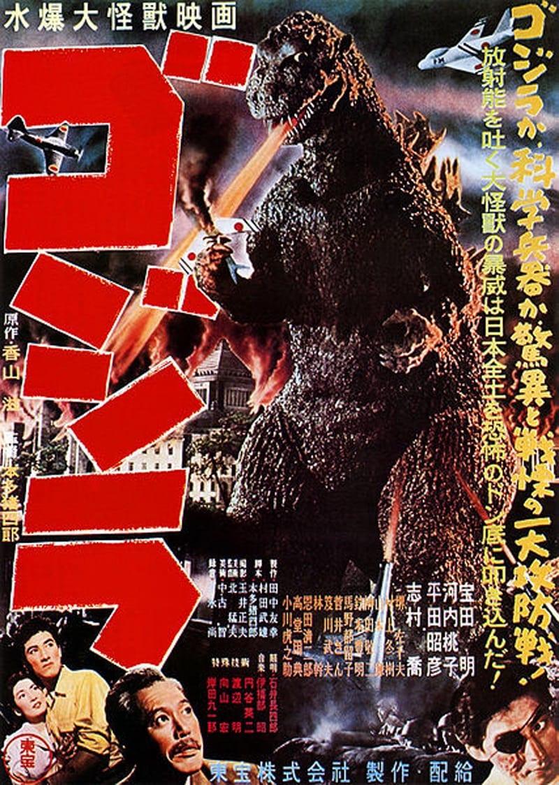 Radiation Disaster: Gojira 1954 poster