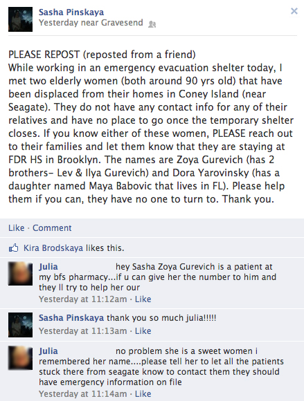 Facebook Lends a Hand in Sandy's Aftermath