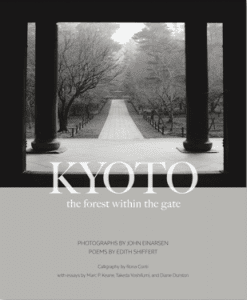 Kyoto The Forest Within the Gate