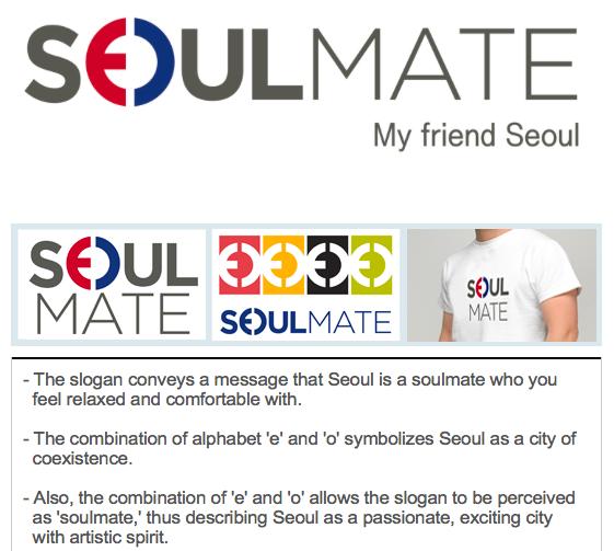 New Seoul Brand Seoulmate