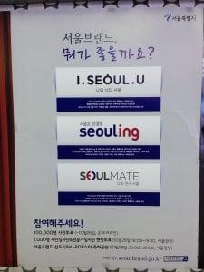 Seoul Brand poster poll