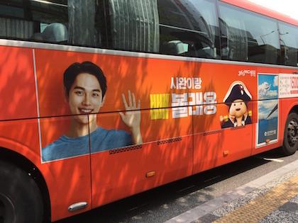 korean cute fat ad