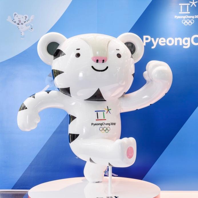 Soohorang mascot